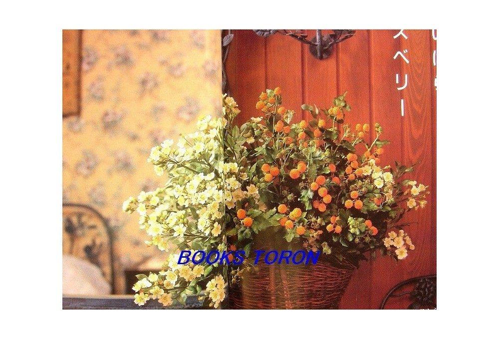 Пример разворота из японской книги по лепке цветов