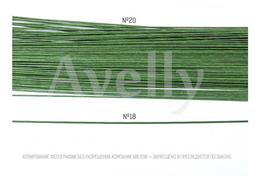 Проволока зеленая №20 в бумажной обмотке