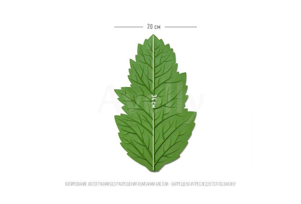 молд лист мака ростовой