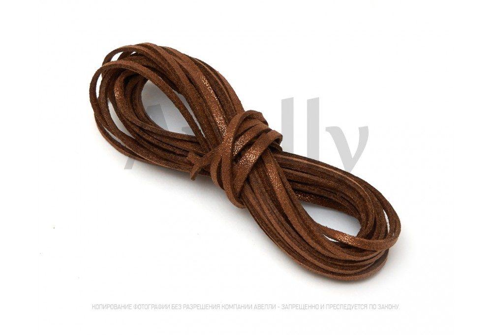 Шнур замшевый коричневый с блестками