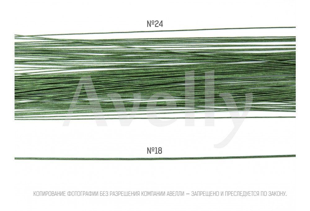 Проволока для цветов №24 в бумажной обмотке, зеленая 30 см, 100 шт