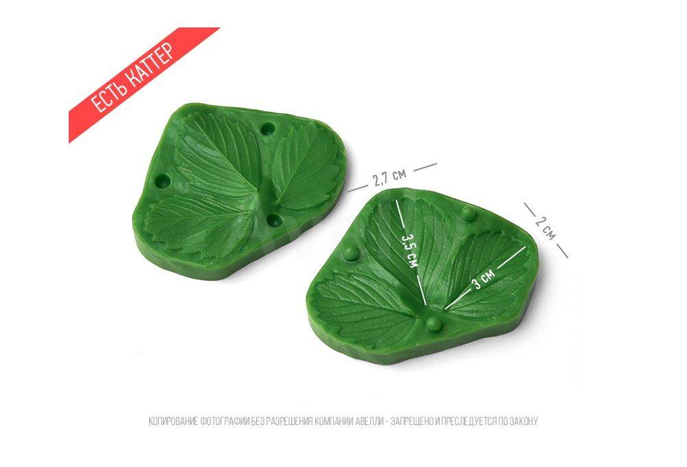 полиуретановый вайнер листья земляники, 3 в 1