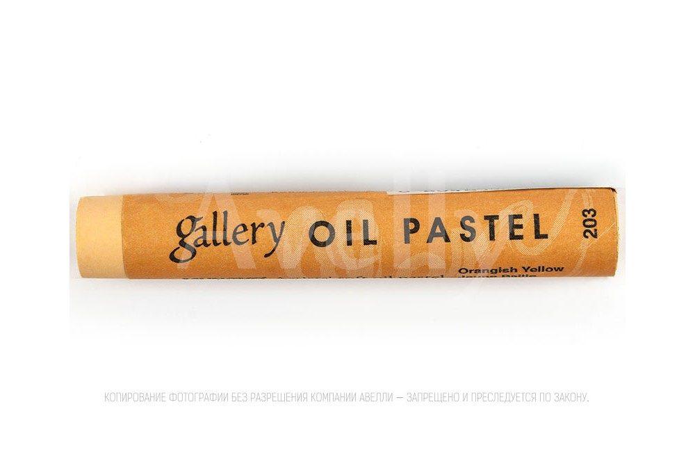 масляная пастель оранжево-желтого цвета №203