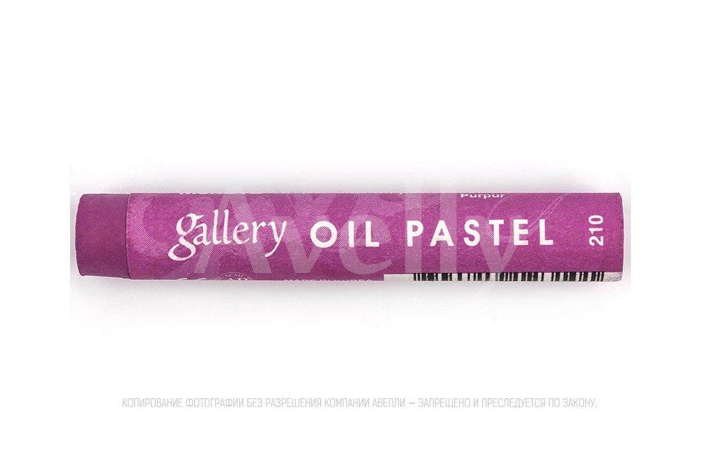 пастель масляная цвет пурпурный