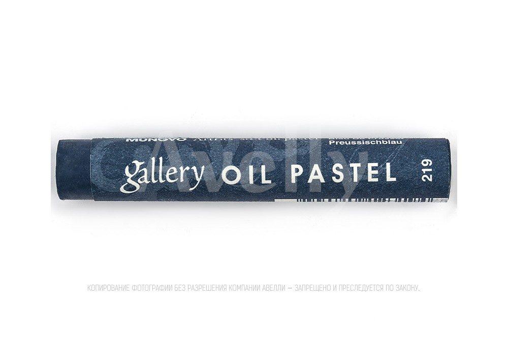 масляная пастель поштучно, №219, ультрамариновый