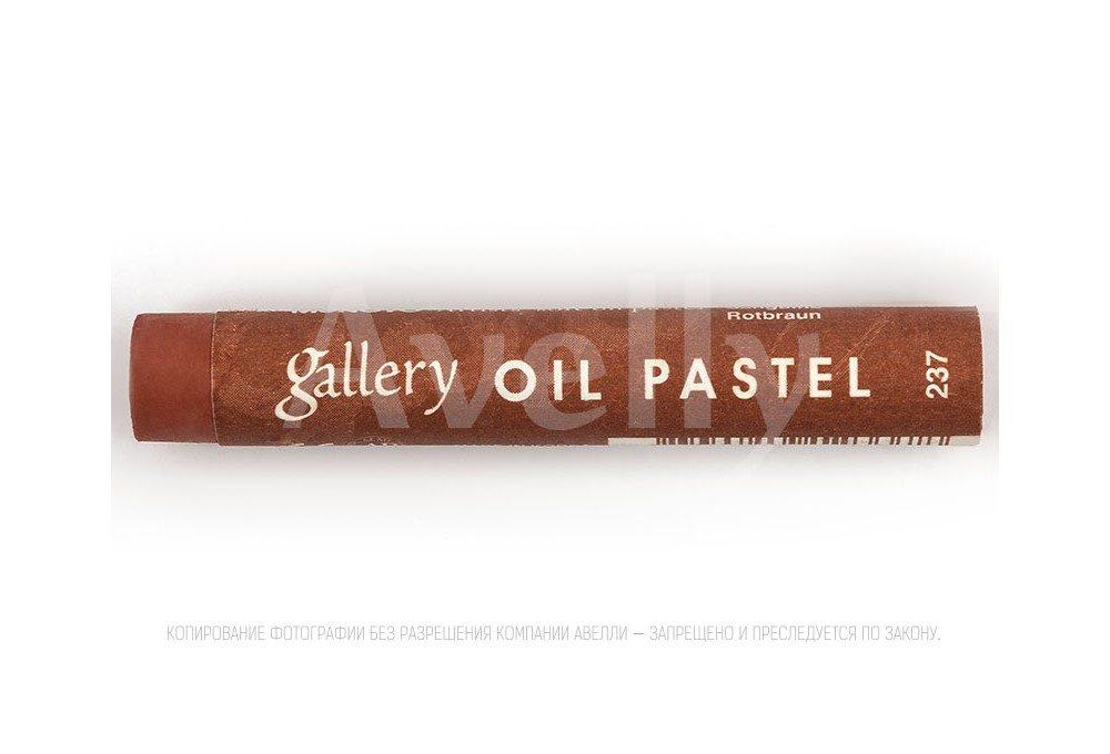 масляная пастель №237 цвет красно-коричневый