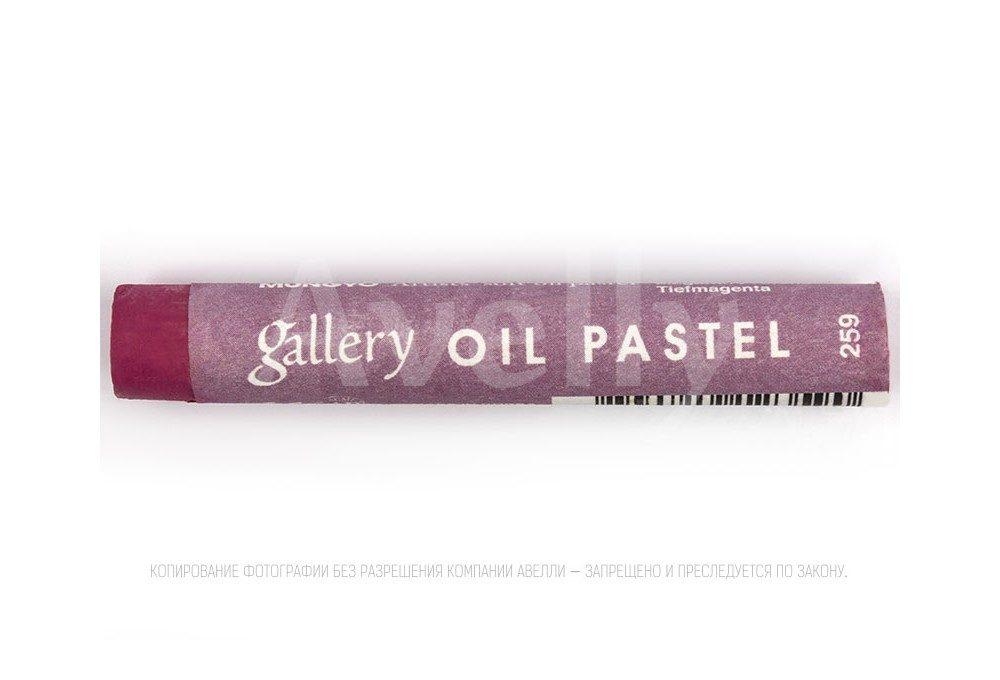 масляная пастель №259, пурпурный цвет