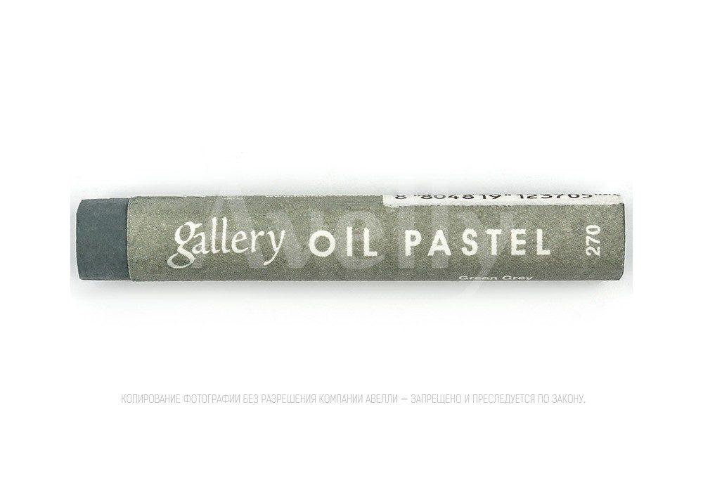 масляная пастель приглушенного серо-зеленого цвета №270