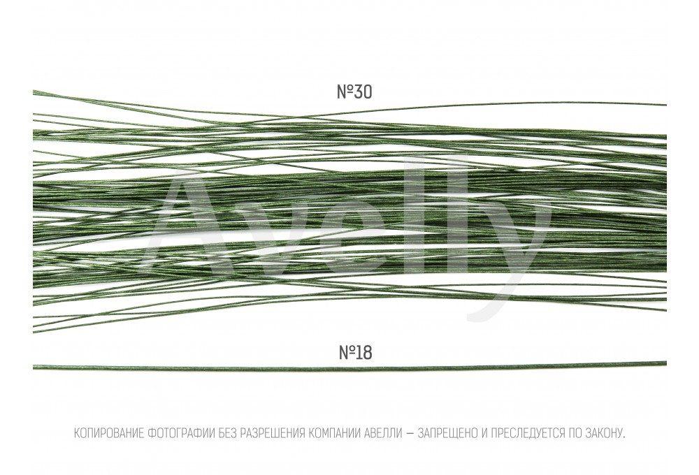 Проволока для цветов в бумажной обмотке зеленая №30, 30 см, 100 шт