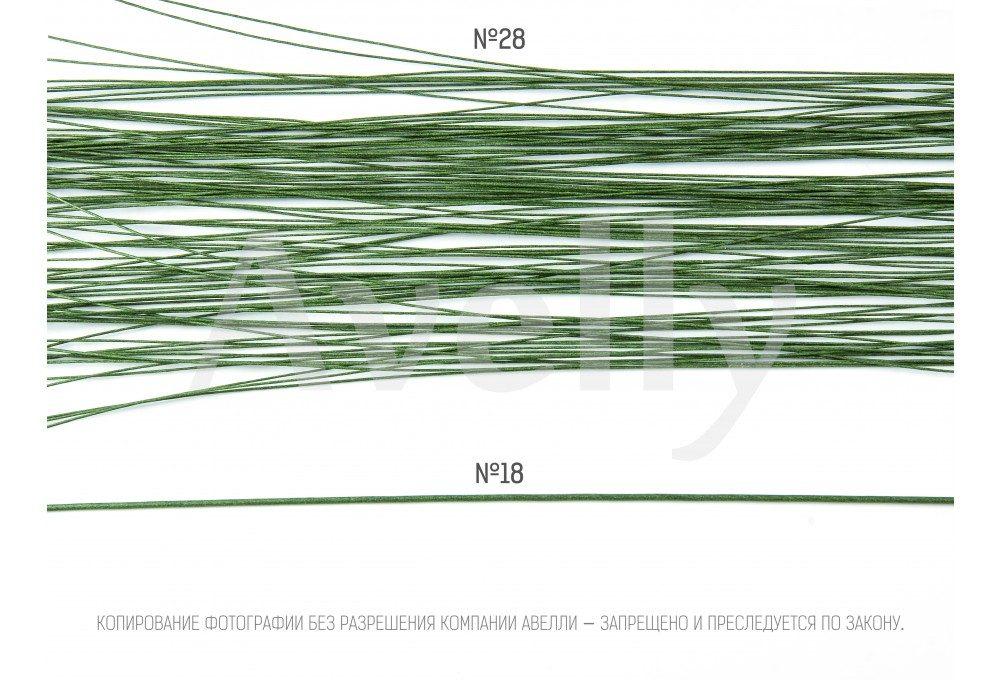 Проволока для цветов №28, в бумажной обмотке зеленая, 30 см, 100 шт