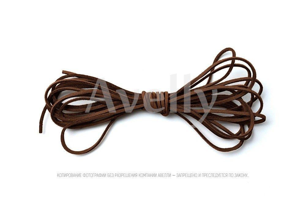 Шнур замшевый шоколадный трюфель (коричневый) для украшений и браслетов купить