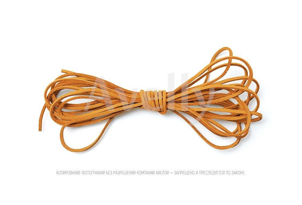 Шнур замшевый манговый (желтый) для украшений и браслетов купить