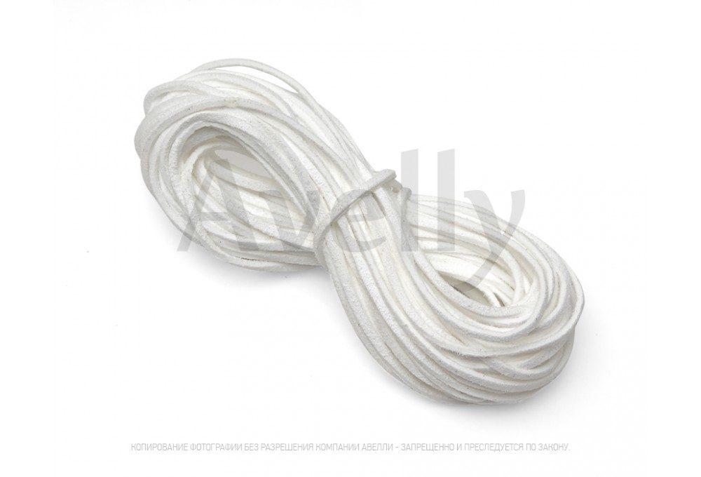 Шнур замшевый белый для браслетов