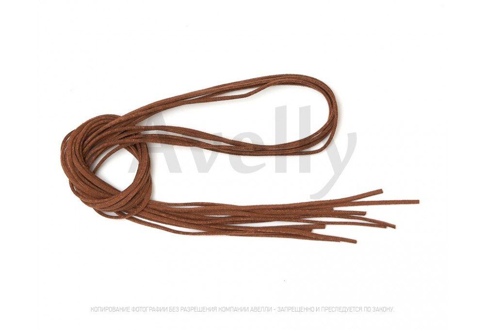 Шнур замшевый коричневый (корица)