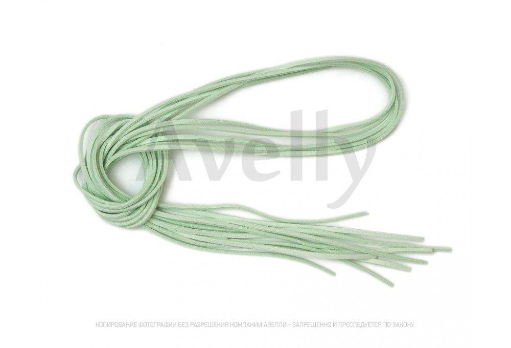 Замшевый шнур мятного (светло-зеленого цвета)