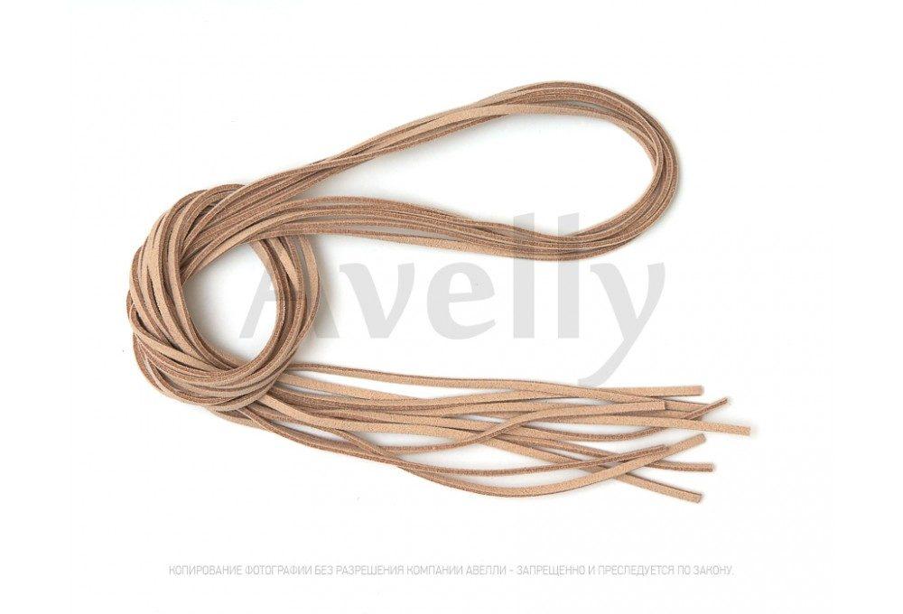 Замшевый шнур бежевого (светло-коричневого) цвета