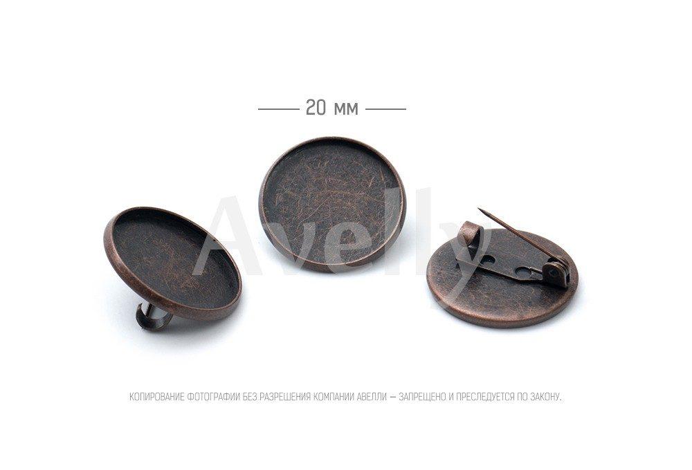 Основа для броши круглая со скрытой булавкой, античная медь