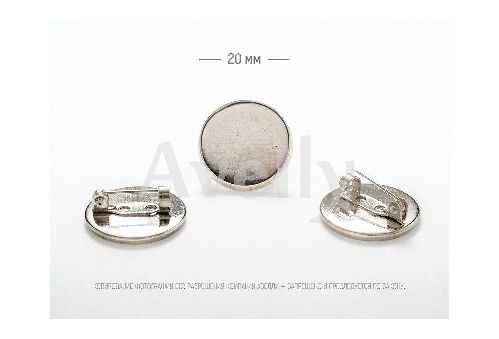 купить круглую основу для броши со скрытой булавкой, серебро