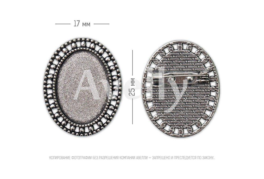 овальная основа для броши с ажурным краем, серебро
