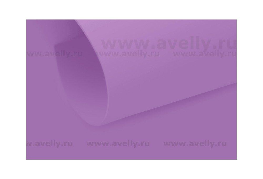 Фоамиран иранский пластичная замша, цвет сиреневый, 60*90 см