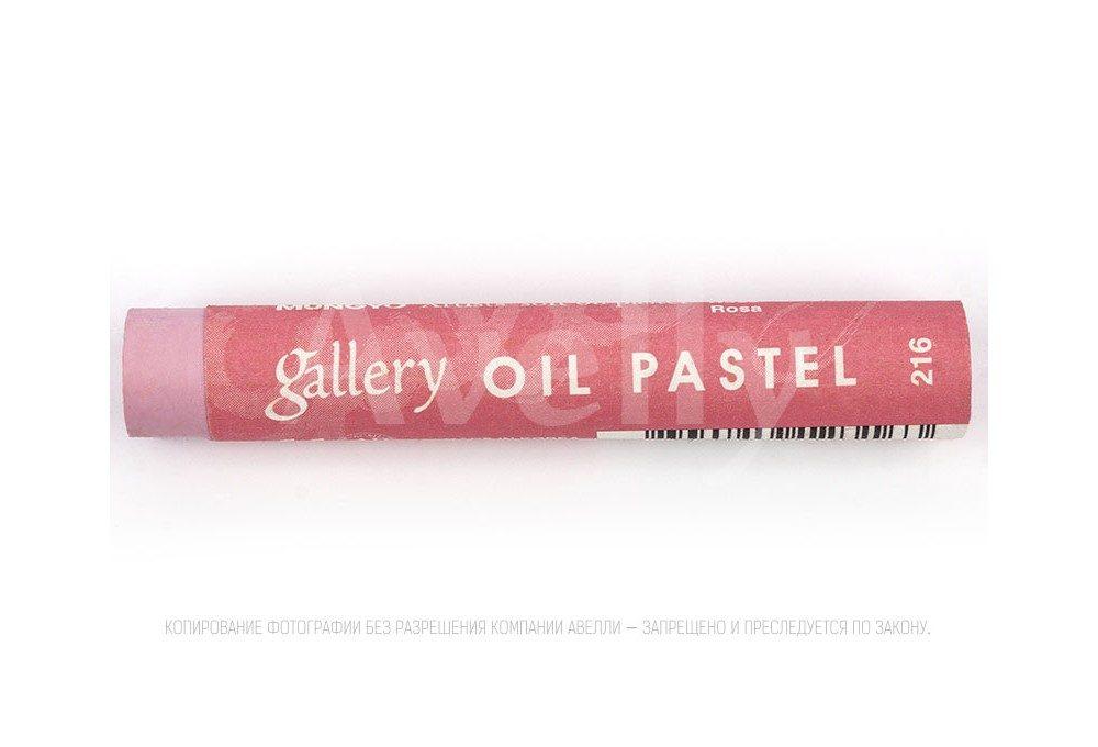 пастель масляная розовая