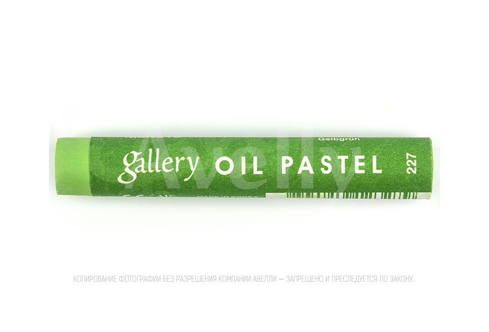 пастель масляная желто-зеленый