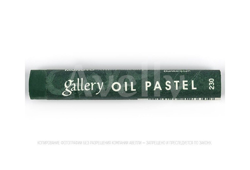 Масляная пастель Mungyo, цвет темно-зеленый