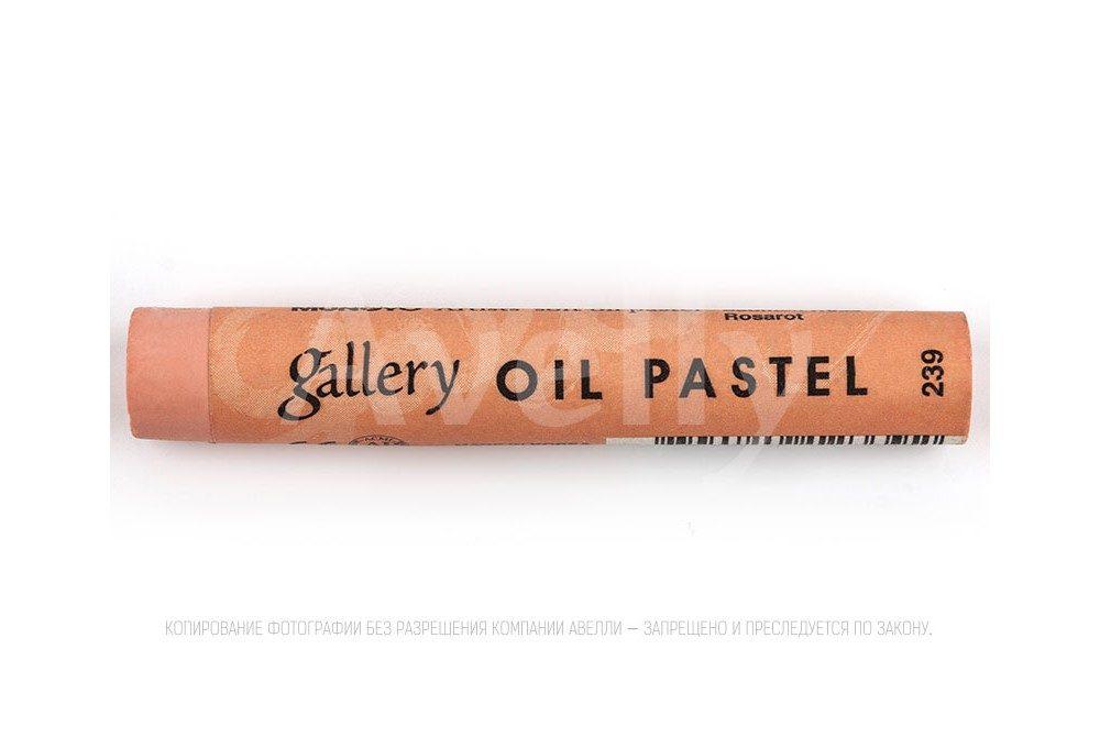 пастель масляная лососевый