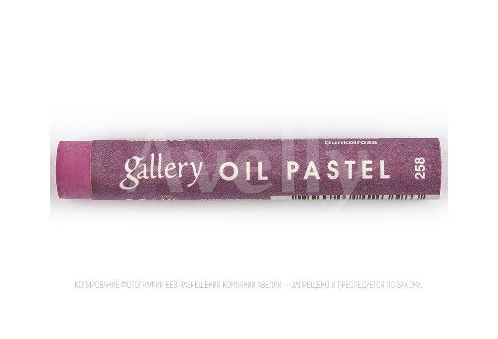пастель масляная холодный розовый