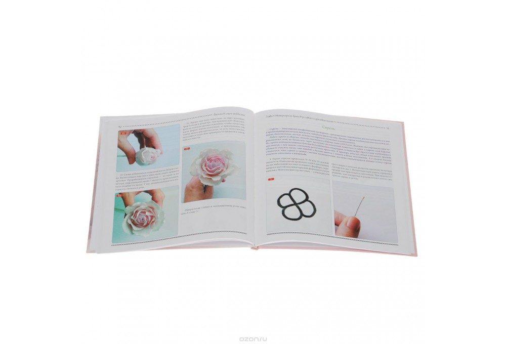 книга волосовой букеты шебби-шик 2