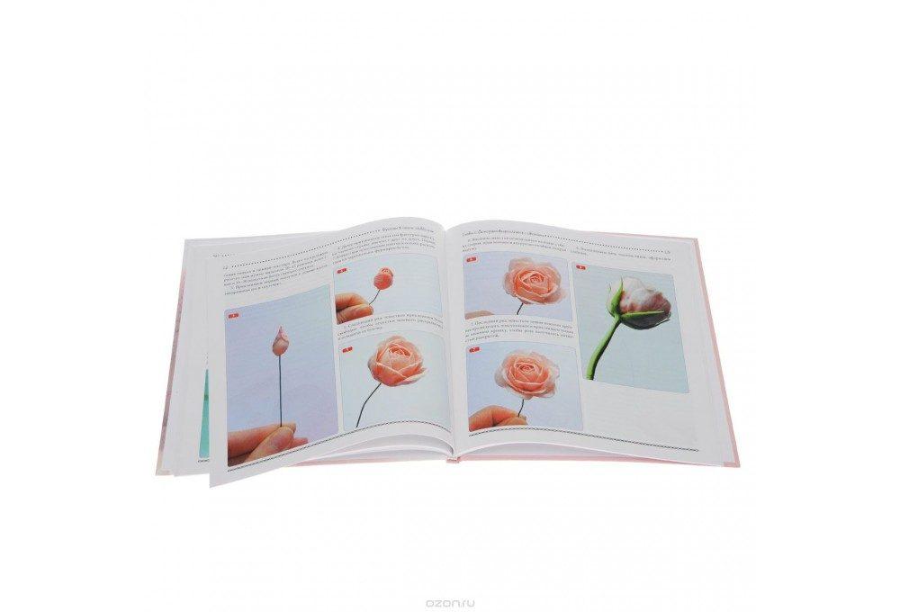 книга волосовой букеты шебби-шик 3