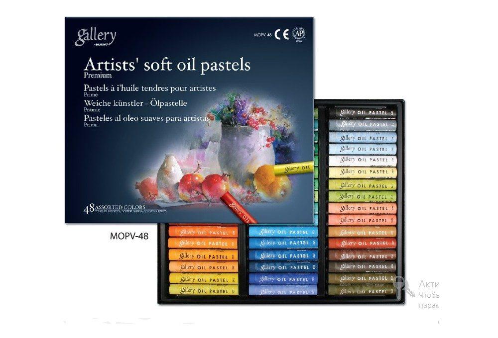 пастель масляная 48 цветов