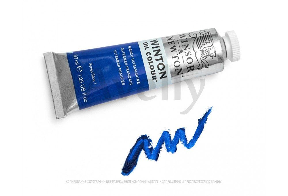 художественная масляная краска  Winsor & Newton Французская ультра ( French Ultramarine)