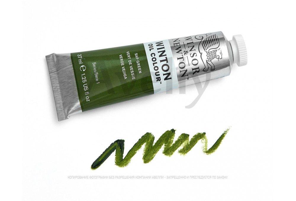 художественная масляная краска  Winsor & Newton Зелёная крушина (Sap green), 37 мл, Winsor & Newton Sap grren