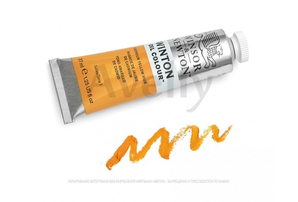 масляная художественная краска Оттенок желтый кадмий ( Cadmium Yellow Hue)