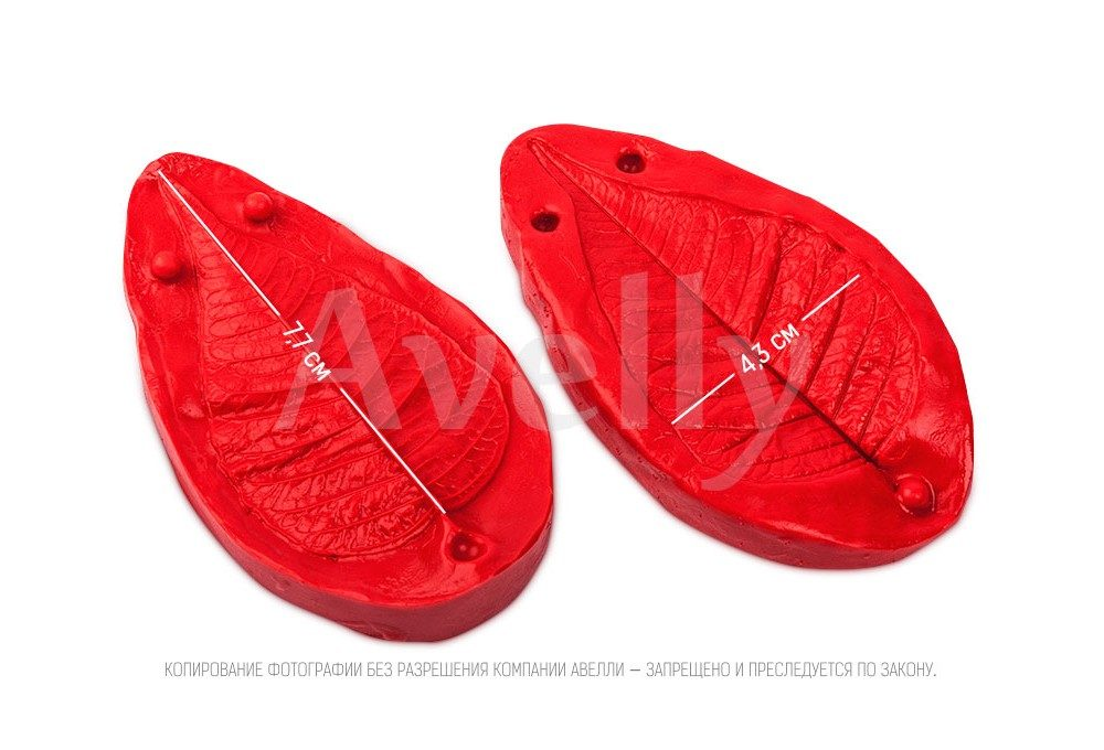 силиконовый вайнер лист пуансетии маленький