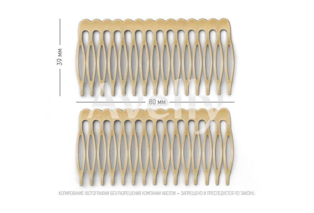 металлический гребень широкий для прически, цвет бронзовый