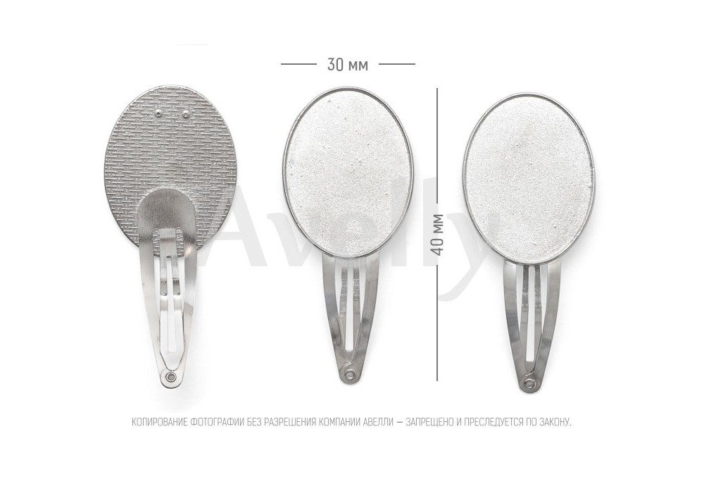 Заколка-клипса простая с основой для крепления, цвет серебро