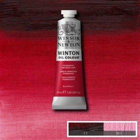 Масляная краска Малиновый перманентный (Permanent Crimson Lake) №17, Winsor&Newton, 37 мл