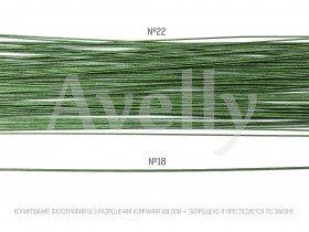 Проволока для цветов №22 в бумажной обмотке зеленая, 30 см, 100 шт