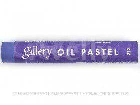 масляная пастель поштучно, цвет №213, синий борвинок