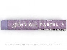 масляная пастель светло-лиловый, №255