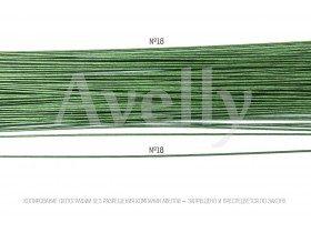 Проволока для цветов №18 в бумажной обмотке зеленая, 30 см, 100 шт