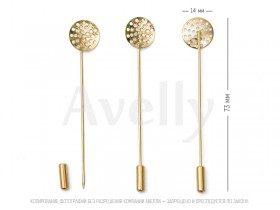 Булавка для бутоньерки с фиксатором и основой, золото