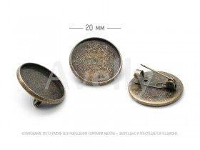 Основа для броши круглая со скрытой булавкой, античная бронза