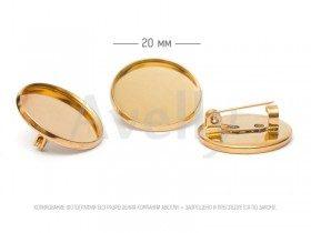 круглая основа для броши со скрытой булавкой цвет золотой