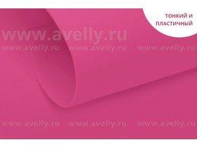 """Фоамиран корейский """"экстра"""", цвет розовая петунья, 0,6 мм, 60*80 см"""