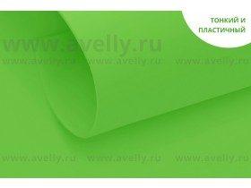 """Фоамиран корейский """"экстра"""", цвет салатовый, 0,6 мм, 60*80 см"""