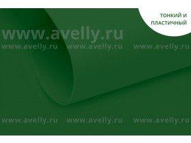 """Фоамиран корейский """"экстра"""", цвет травяной зеленый, 0,6 мм, 60*80 см"""