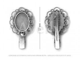 Заколка-зажим с овальной ажурной основой, серебро, 2 шт